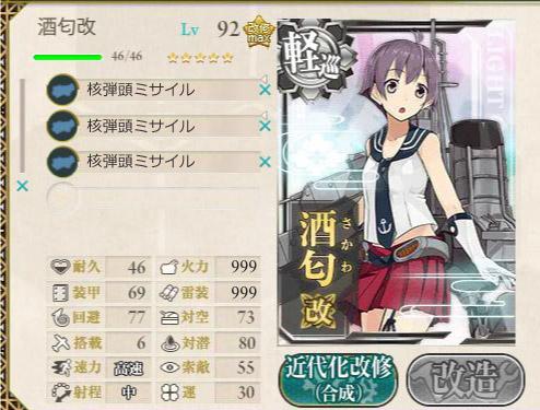 atomicsakawa